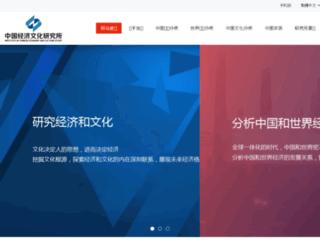 iocecs.com screenshot