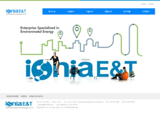 ioniaent.com screenshot