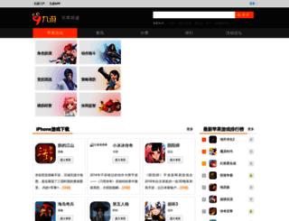 ios.9game.cn screenshot