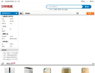 iosfj.top screenshot
