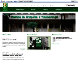 iothcfmusp.com.br screenshot