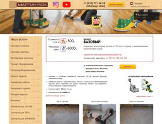 ip-zyjkova.ru screenshot