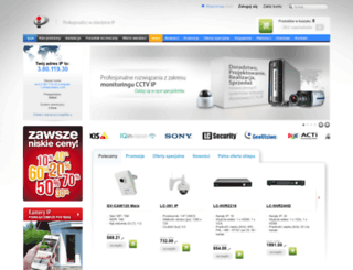 ip.pl screenshot