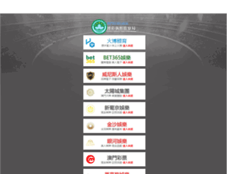 ip680.com screenshot