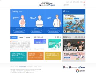 ipacademy.net screenshot