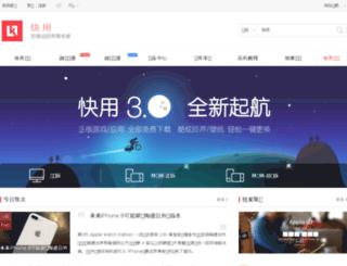 ipad.7659.com screenshot