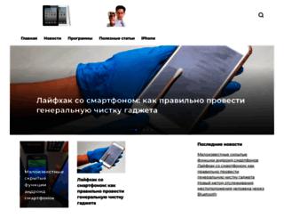 ipadspace.ru screenshot