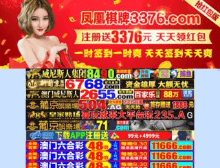 ipahuo.com screenshot
