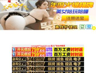 ipaipaipa.com screenshot
