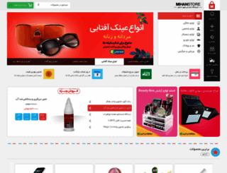 ipakpl.mihanstore.net screenshot