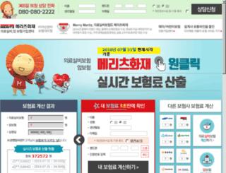ipankajsharma.com screenshot