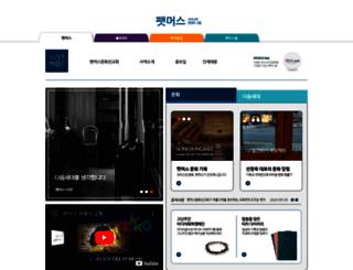 ipatmos.com screenshot