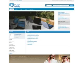 ipay.mobily.com.sa screenshot