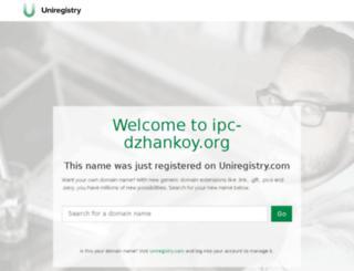 ipc-dzhankoy.org screenshot