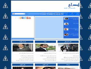 ipdaa3.blogspot.se screenshot