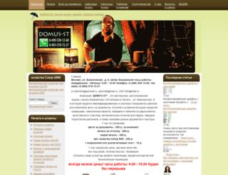 ipechati.ru screenshot