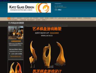 iperborei.com screenshot