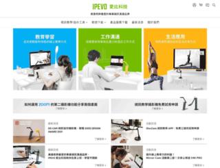 ipevo.com.tw screenshot