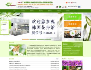 ipgexpo.com screenshot
