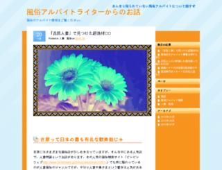 iphone-speed-repair.com screenshot