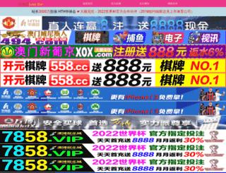 iphone-unlockme.com screenshot