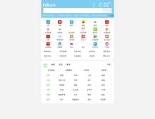iphone.91.com screenshot