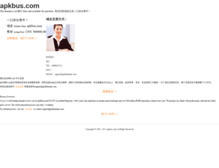 iphone.apkbus.com screenshot