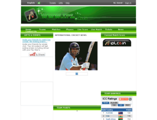 ipl.co.in screenshot