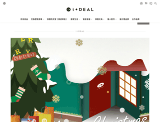 iplusdeal.com screenshot