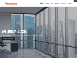 ipmirror.cn screenshot