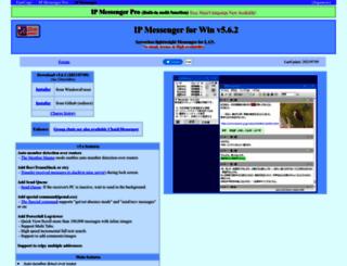 ipmsg.org screenshot