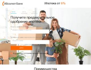 ipoteka.absolutbank.ru screenshot