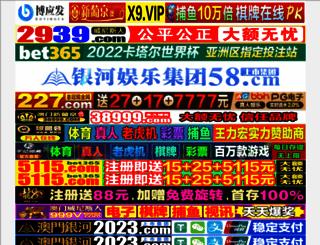 ippairetreat.com screenshot