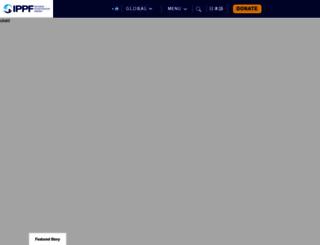 ippf.org screenshot