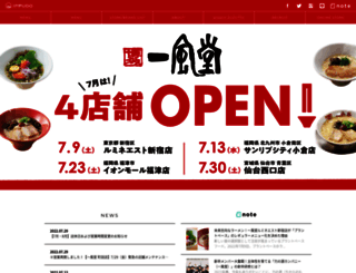 ippudo.com screenshot