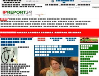 ipreport24.com screenshot