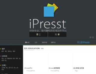 ipresst.com screenshot