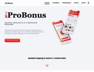 iprobonus.com screenshot