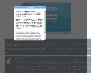 ipromo.jp screenshot