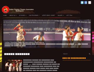 iptamadhepura.in screenshot