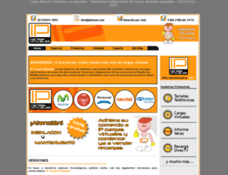ipticket.com screenshot
