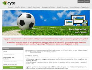 iptv1.cytanet.com.cy screenshot