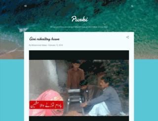 ipurki.blogspot.com screenshot
