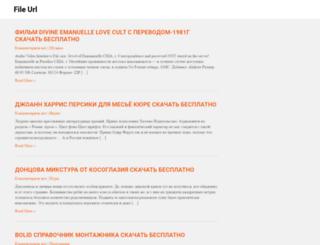 ipurl.ru screenshot
