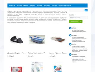 ipuzik.ru screenshot