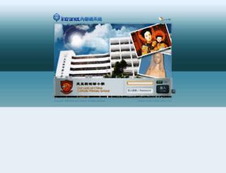 ipvpn025050.netvigator.com screenshot