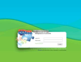 ipvpn026007.netvigator.com screenshot
