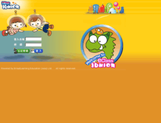 ipvpn073074.netvigator.com screenshot