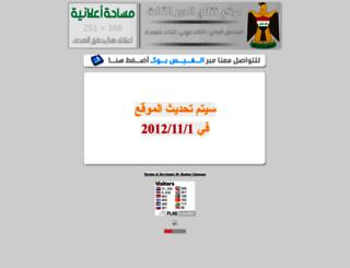 iq-exam.do.am screenshot