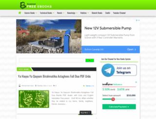 iqbalkalmati.blogspot.ae screenshot